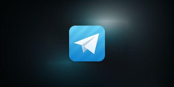 تبادل لینک تلگرام چیست؟