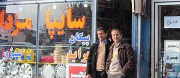 کانال فروشگاه محمدی