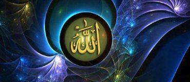 کانال قرآن صوت آیات الهی