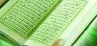 کانال در محضر قرآن