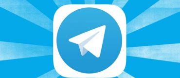 چرا عکس های تلگرام باز نمیشه