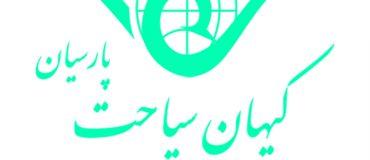 کانال کیهان سیاحت
