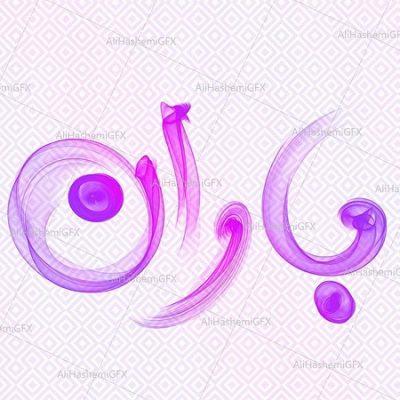 Image result for اسم باران
