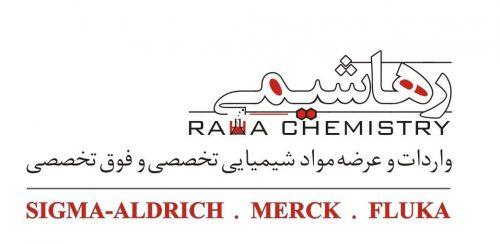 کانال رها شیمی واردکننده و عرضه کننده مواد آزمایشگاهی