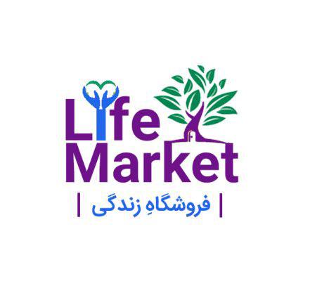 کانال فروشگاهِ زندگی لایف مارکت