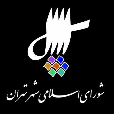 کانال شورای ایران