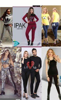کانال پوشاک شیک زنانه
