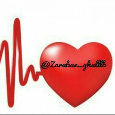 کانال ضربان قلب