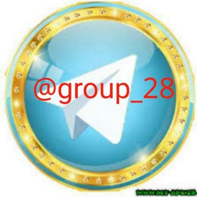 گروه دینی پژوهشی تلگرام کانال تبلیغ و معرفی گروه های تلگرام | تلگرام
