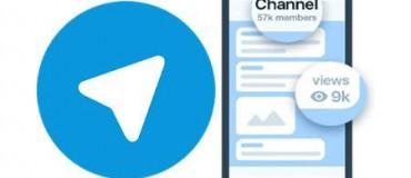 کانال تلگرام چیست