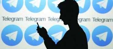 تلگرام تبلیغات