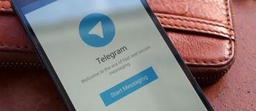 تلگرام در مقایسه با رسانه های دیگر