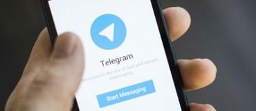 جلوگیری از اضافه شدن به گروه در تلگرام