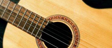 کانال آموزش نوازندگی گیتار