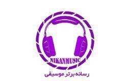 کانال سون موزیک