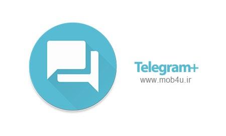 نرم افزار های مرتبط با تلگرام