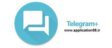 دانلود تلگرام پلاس فارسی ویندوز کامپیوتر
