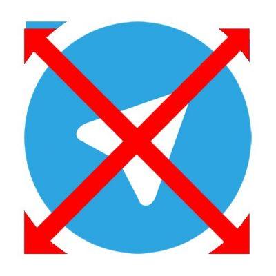 در تلگرام پشت سر هم دیلیت اکانت نکنید!