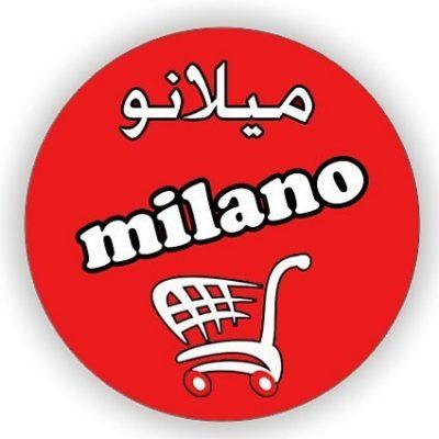 کانال فروشگاه پوشاک میلانو