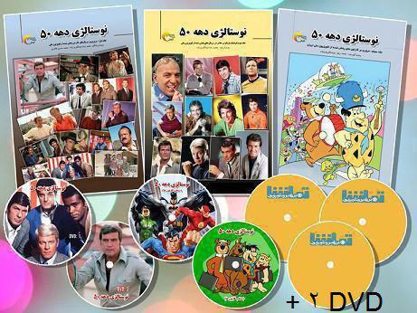 کانال تلویزیون ملی ایران