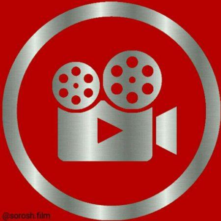 کانال فیلم و سریال های ایرانی