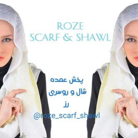 کانال رز اسکارف