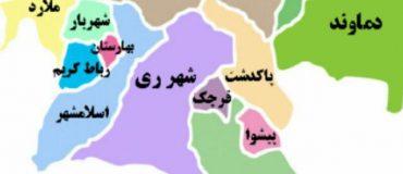کانال تلگرام نیازمندی های اسلامشهر شهریار