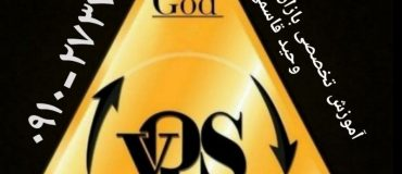 کانال درآمد حلال VQS