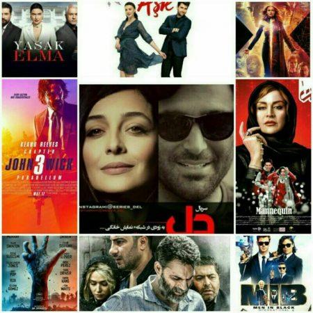 کانال فیلم و سریال Movie_Serial_Top