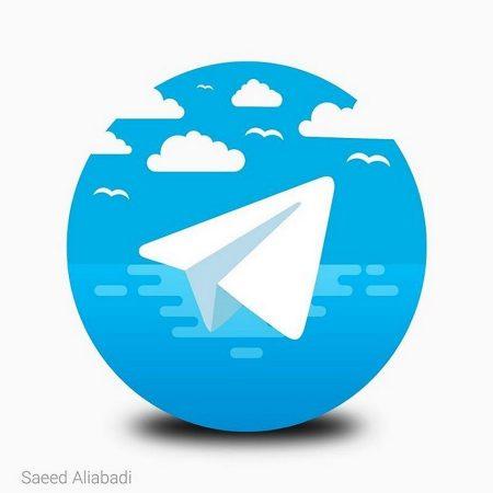 کانال پنل خدمات تلگرام و اینستاگرام