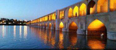 کانال لینکدونی اصفهان