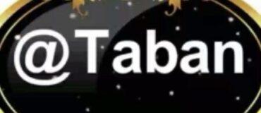 کانال لینکدونی تابان
