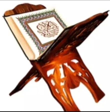 کانال اطلاع رسانی خانه قرآن خاتم و الاوصیاء (عج)