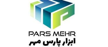 کانال مجتمع ابزار پارس مهر